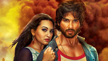 Theatrical Trailer | R... Rajkumar