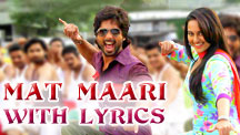 Mat Maari - With Lyrics | R... Rajkumar