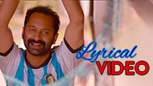 Kavil - Full Song Lyrical Video | Mariyam Mukku